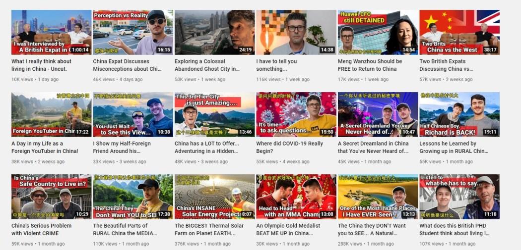 western china youtuber