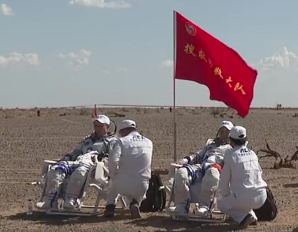 ChinaManned Space Agency