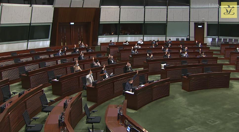 legislative council national emblem national flag bill