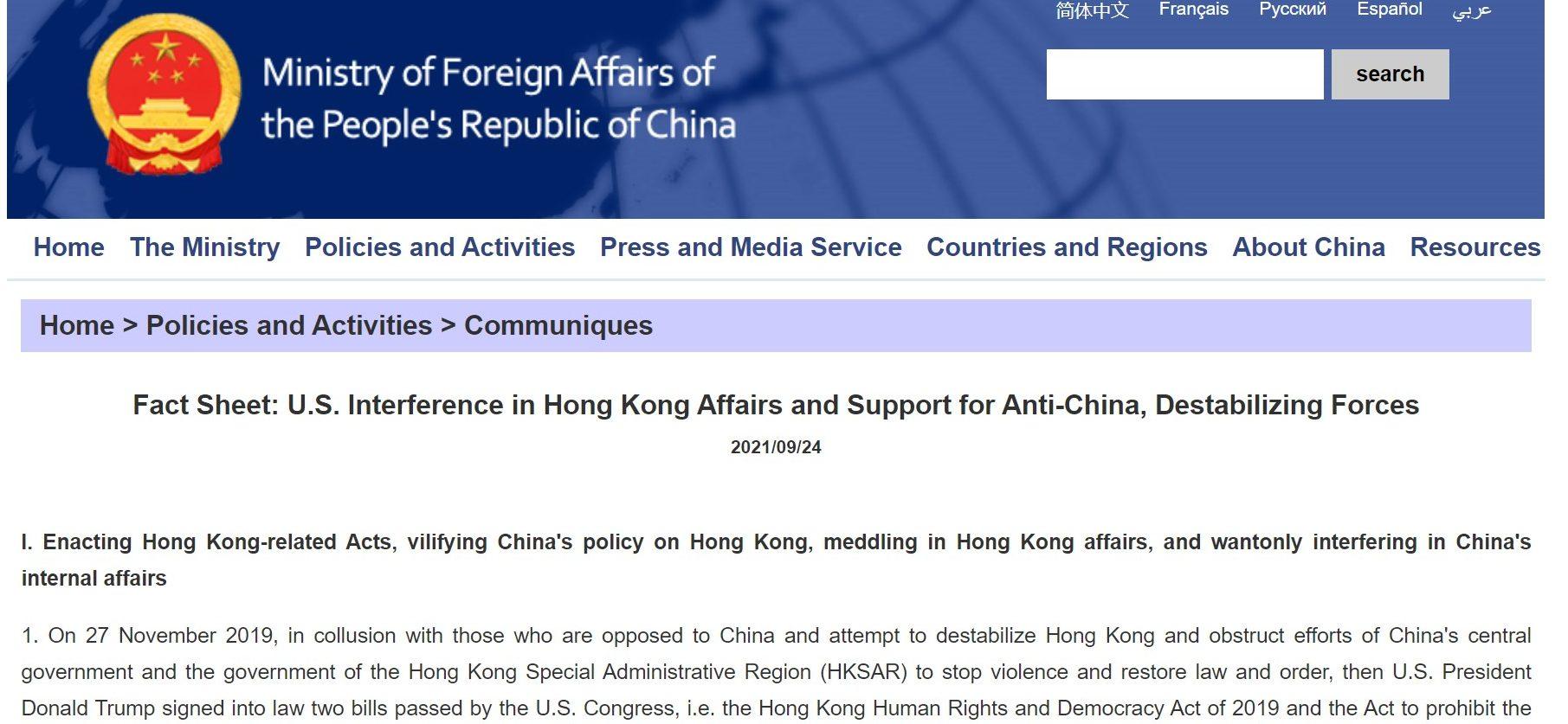 China MOFA's factsheet on US interference