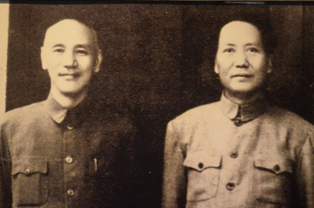 Chiang Kai-shek and Mao Zedong.