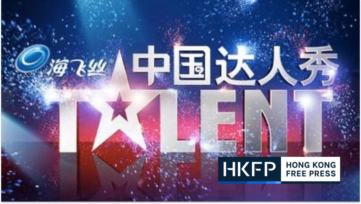 china talent