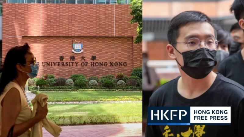 hku students