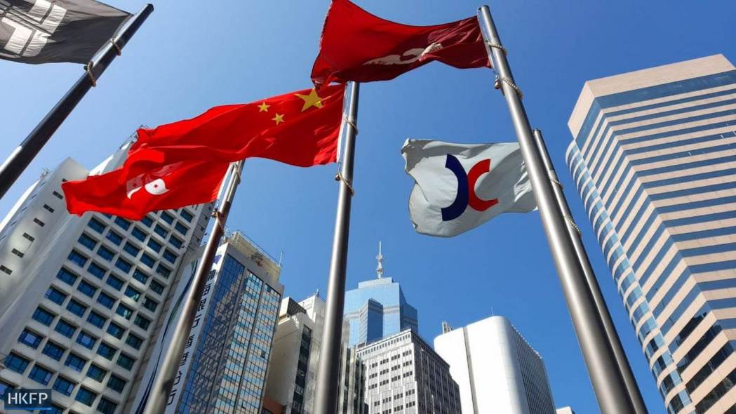 flags exchange business IFC