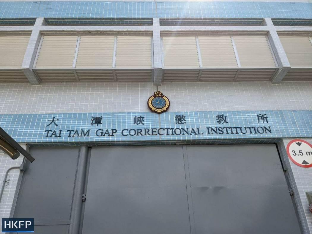 Tai Tam Gap Detention Centre.  immigration detention