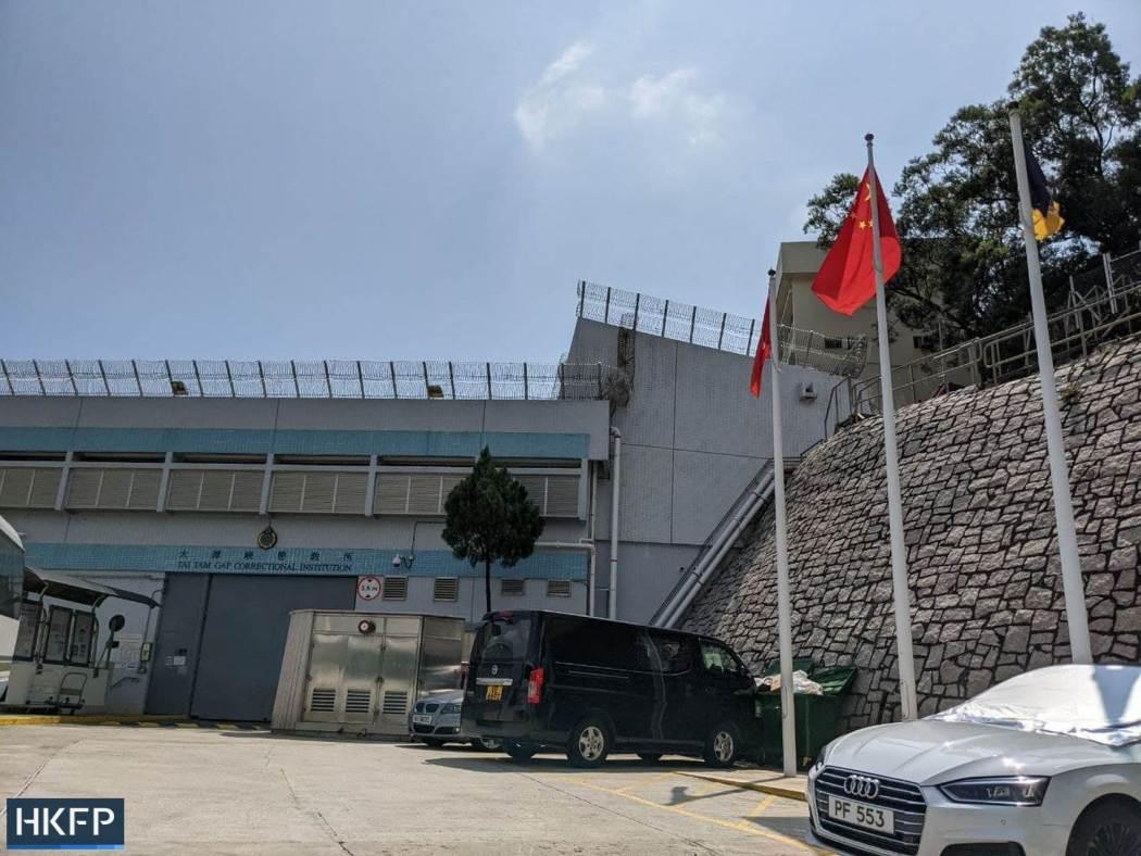 Tai Tam Gap Detention Centre.