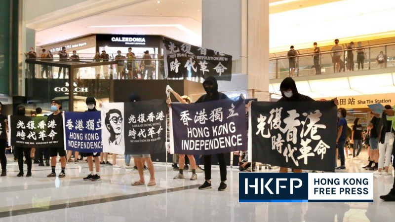 second hong kong national security trial day 2