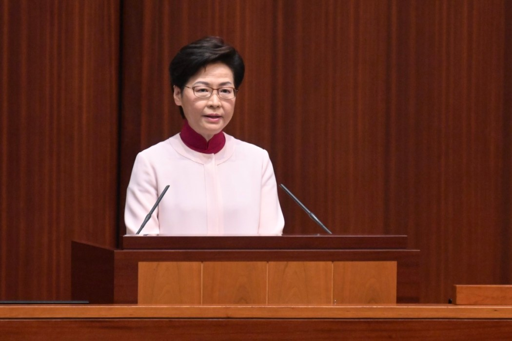 Policy Address 2021 Carrie Lam