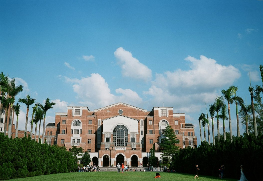 1280px-National_Taiwan_University_Library_with_sky
