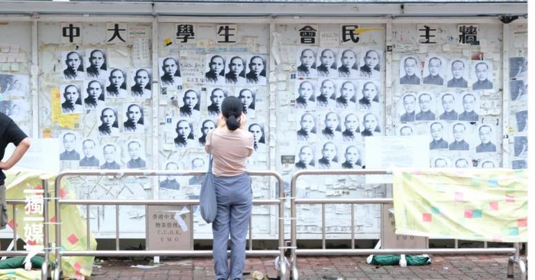 CUHK democracy wall sun yat-sen double ten