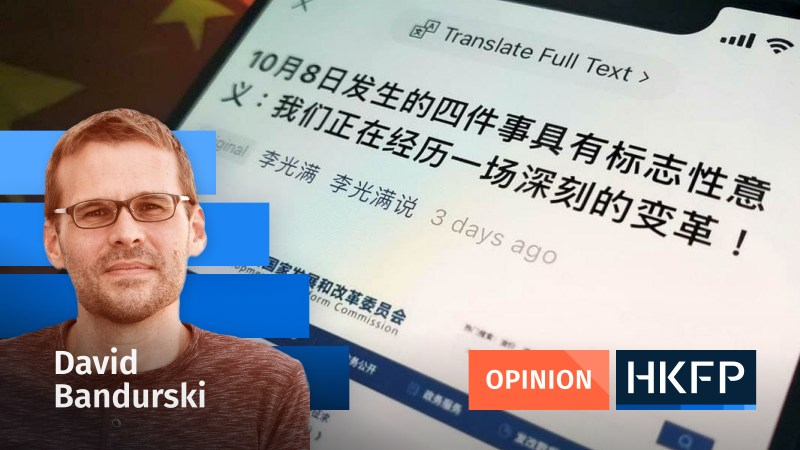 Article - Opinion - David Bandurski Li Guangman