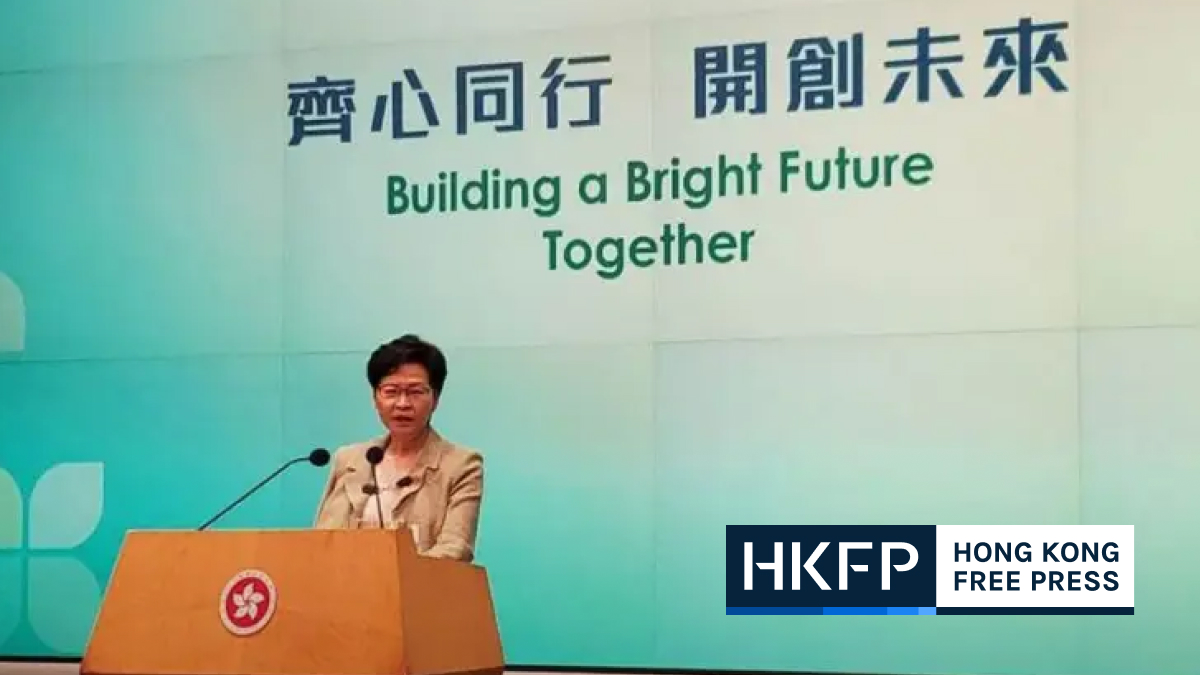 Carrie Lam Amnesty International featured pic