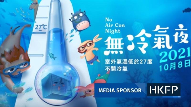 GS- Media Sponsor