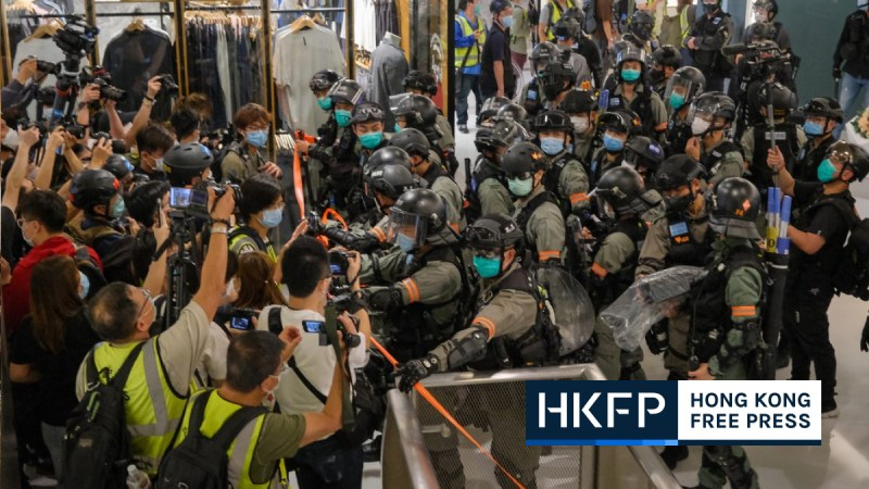 HKJA statement police complaints featured pic