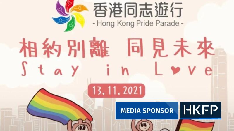 HKPP2021 - Media Sponsor