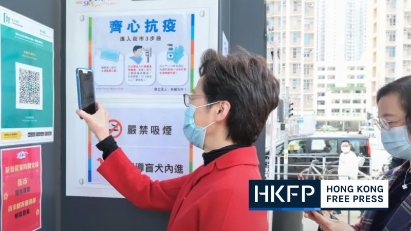 Hongkongers now required to use LeaveHomeSafe at all public libraries pools and markets