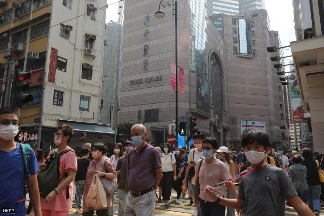causeway bay city pedestrians business daily life time's square