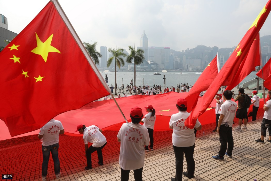 Chinese National Day Oct 1, 2021 Tsim Sha Tsui flag Victoria Harbour