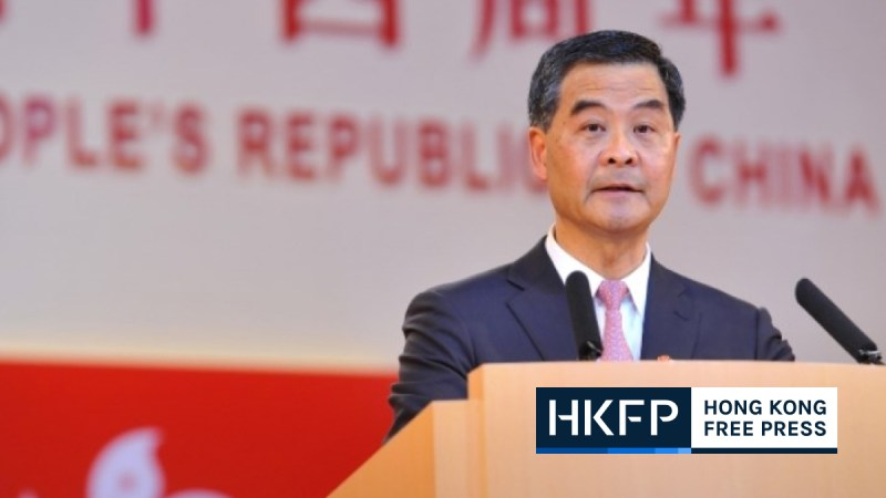 Leung chun ying in pandora papers