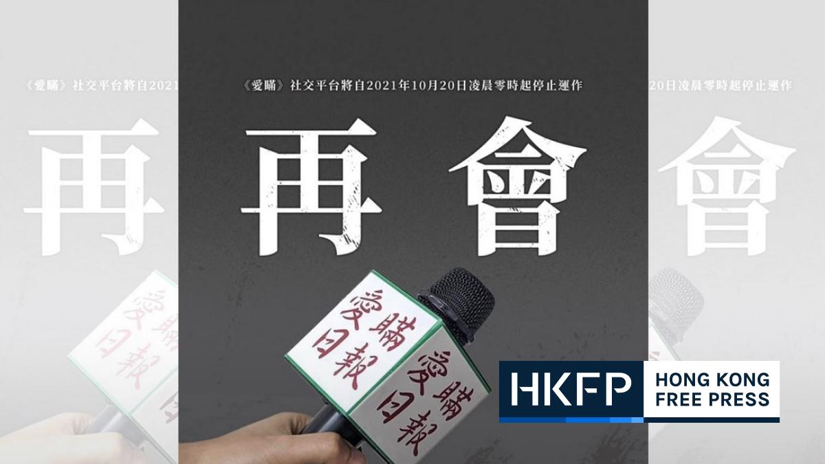Macau Concealers shuts down