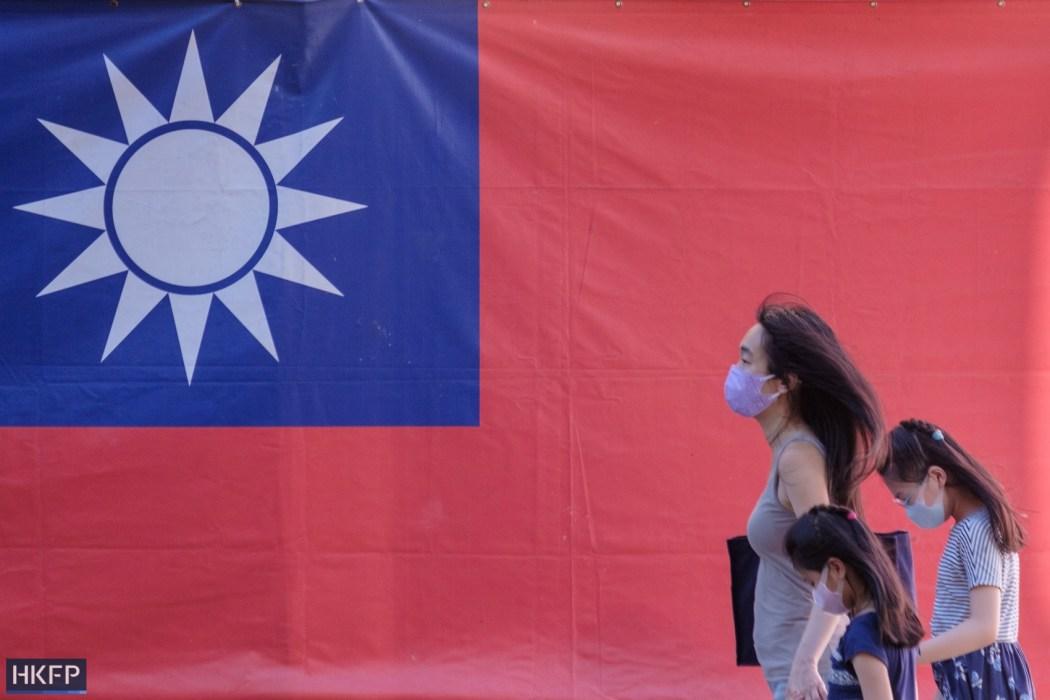 Taipei Taiwan flag ROC Republic of China
