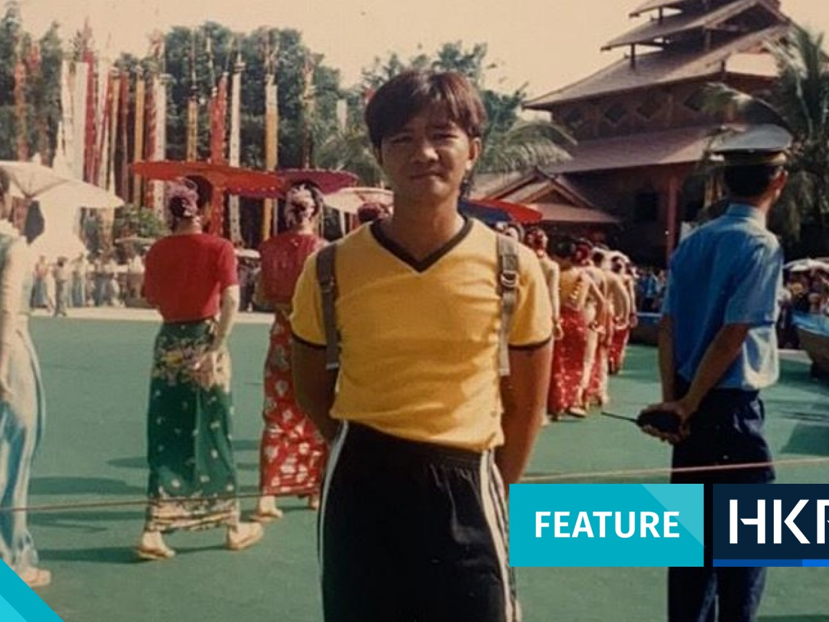 Wu Chi-man feature