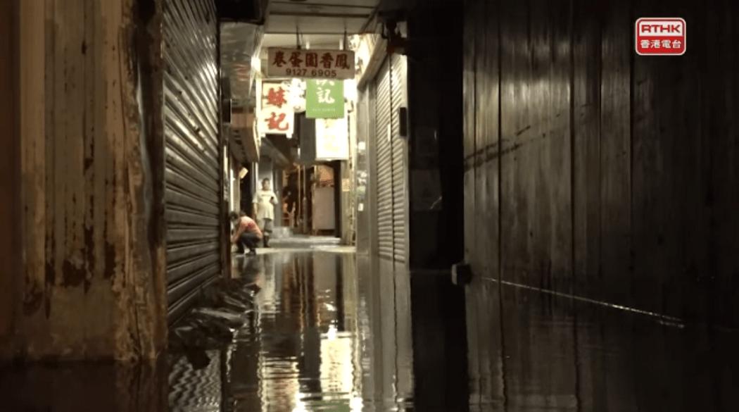 Typhoon Kompasu flooding Lei Yue Mun