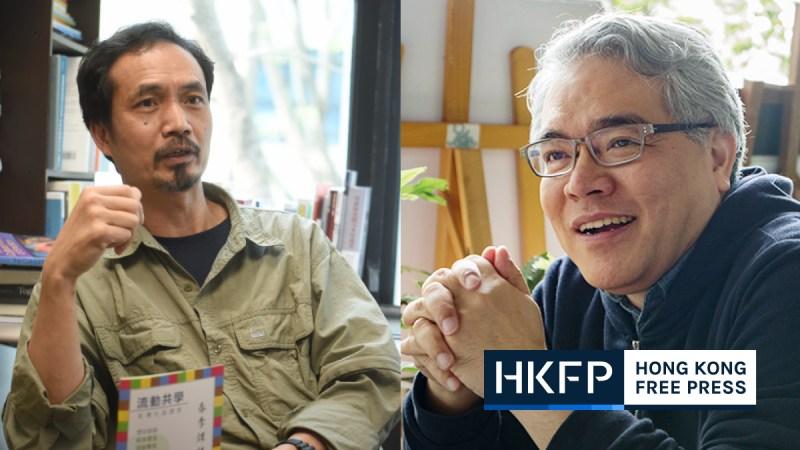 lingnan university fires lo wing sang and hui bo keung