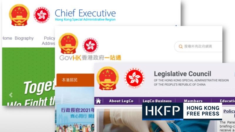 hong kong chinese emblem