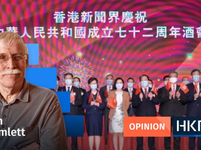 national day media - Opinion - Tim Hamlett