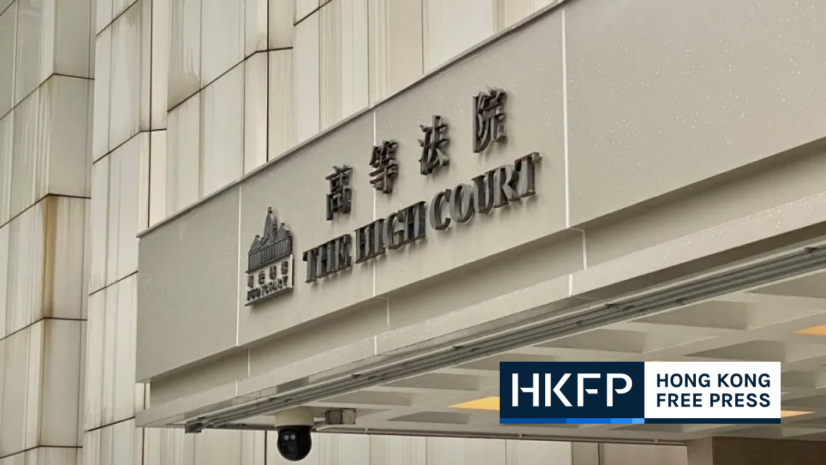 student politicism high court bail